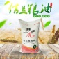 林中虎22kg装小麦粉面粉 五零颗粒粉 包子面包醒发小麦粉批发