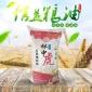 林中虎面粉小康粉 米面面包烘焙面粉小麦粉 25kg装高筋颗粒粉批发