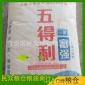 【厂家直销】三星富强高筋雪花面粉 品质高筋雪花面粉