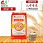 25Kg混合大米 汉中香米大米批发 大米谷米