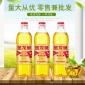 批发桶装调和油 金龙鱼黄金比例调和油食用油900ml*15瓶/箱