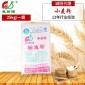 25公斤标准粉面粉小麦粉 富含膳食纤维面粉 膨化发酵小麦粉