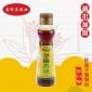 南程庄粮油 供应优质纯正小磨芝麻香油 170ml瓶装