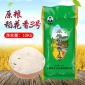厂家批发东北大米 原粮稻花香3号大米10kg 五常大米香米新米20斤