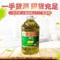 金龙鱼精炼一级大豆油5L 蛋糕烘焙大豆油色拉油炒菜油批发