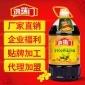 鸿瑞门食用油 非转基因农家自榨乡村小榨菜籽油5L批发贴牌加工