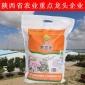 【厂直销】荞麦面粉 陕北杂粮石磨荞麦挂面粉支持OEM 2.5kg包邮