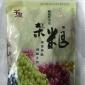 谷杂粮批发红豆 农家自产小红豆 珍珠粒非赤小豆 红豆