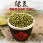 货源供应东北农家绿豆 新鲜散装粗粮明绿豆 五谷杂粮食用绿豆批发