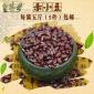 大额批发五谷杂粮长粒赤小豆非红小豆赤豆小包装代加工