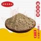 南程庄粮油 黑白芝 出口级优质芝按需定制