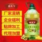 游天下非转基因 物理压榨山茶玉米食用调和油 5L