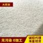 碎米头批发 袋装食品专用碎米 酿酒熬粥专用碎大米 杂粮大米