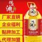 陈氏油坊压榨花生油食用油粮油调和油物理压榨非转基因5L批发