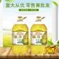 5L金龙鱼玉米油 桶装玉米胚芽油食用油粮油植物油非转基因压榨5升