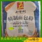 【厂家直销】日处理小麦40000吨的大品粉五得利精制面包粉