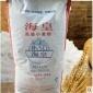旱录紫伦⑵教ǖ录紫伦⑵教�;逝� 高筋小麦粉25kg 手抓饼 小笼包 拉面专用面粉 可发物流