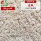 万凤凤朝阳食用菌麦麸 小麦提取物粗麦麸 高营养豆粕麦麸批发