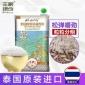 王家粮仓泰国苏吝府茉莉香米10KG 泰国原装进口 长粒大米