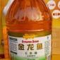 10L 金龙鱼 玉米油 玉米胚芽油(非转基因 )