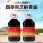 四季香5L装小磨香油饭店专用款大桶装调味品品质香醇原厂直售