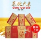 春和批发2018新米东北有机大米 稻花香米 精米礼盒5kg/箱(包邮)