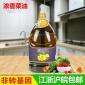 5L桶装浓香菜籽油物理压榨 非转基因一级原香食用油批发