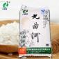 九曲河2016新米15kg小油粘米无公害非转基因江西大米包邮
