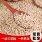 厂家供应去壳大麦仁 大量现货批发 五谷杂粮谷物批发大麦仁