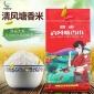 厂家直销5kg 米 三福大米塘香米批发优质大米双裕大米农家自产