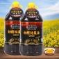 皇家川榨 初榨纯菜油 特香 (5L)非转基因压榨 厂家直销