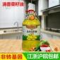 旺劲龙清香菜籽油非转基因 营养健康5L菜籽油食用油厂家