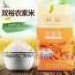 双裕农家米 三福大米 香米5kg农家大米厂家直销批发优质大米