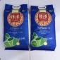 五常绿诺稻花香二号10KG厂家批发直批原粮大米真空包装大米