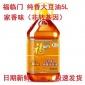 福临门非转基因纯香大豆油5L/桶 餐饮酒店 家用食用油 包