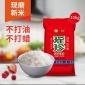 瑶珍红水晶大米10kg 小粒米新鲜原产地自产大米20斤批发包邮