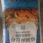 日处理小麦40000吨的大品粉 五得利精制 面包粉