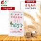 健康雪花面粉25公斤 水饺包子专用小麦粉厂家批发
