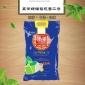 五常绿诺稻花香二号5KG厂家批发直批原粮大米真空包装大米