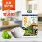 瑶珍香米5kg原产地新鲜大米10斤比美柬埔寨泰国香米蛋炒饭煲仔米