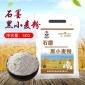 厂家直销全麦面粉 石墨黑小麦粉5kg 黑小麦馒头面包机粉杂粮批发