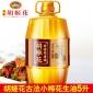 胡姬花古法小榨花生油5L大桶装 一级压榨家用炒菜山东花生食用油
