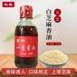 藁城特产小磨香油小瓶装110ml凉拌菜香油调和油火锅调味香油批发