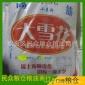 【厂家直销】 合适做老面馒头的高筋雪花面粉 品质高筋雪花面粉