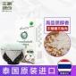 王家粮仓泰国有机茉莉香米1KG原装进口 泰国大米长粒香米2斤批发