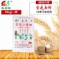 面粉 雪花小麦粉面粉25公斤每袋 水饺包子制作专用
